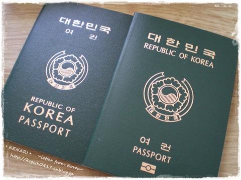 屑バ韓国が世界から鎖国されるのが一番です