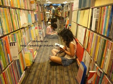 バ韓国では「座り読み」が基本です