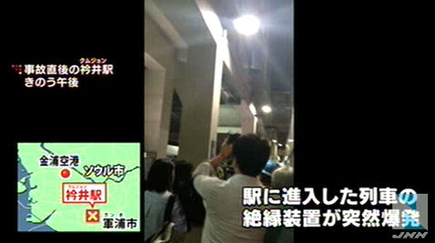 突然爆発する韓国の地下鉄www