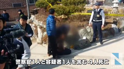 猟銃による銃撃事件がバ韓国でまたまた発生