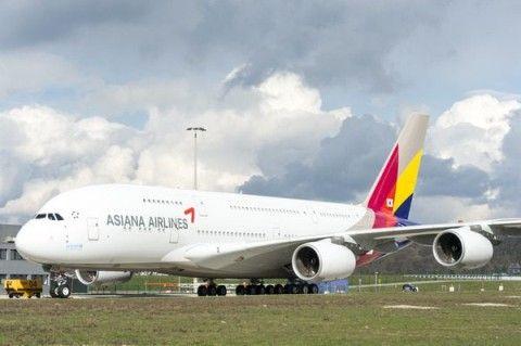 世界中でテロを起こしているバ韓国の航空会社