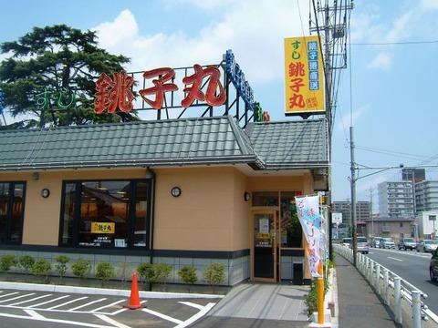 バ韓国産ヒラメを国産と偽る回転寿司店