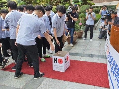 バ韓国塵に日本製品は不釣り合い