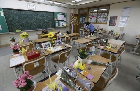 10の教室を保存しろとゴネるセウォル号事故犠牲者の遺族様ども