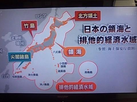 EEZ内のバ韓国漁船を攻撃すべし
