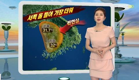 天気予報の精度の低さは世界一のバ韓国