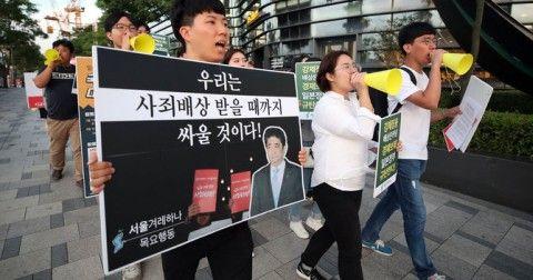 輸出規制で窮地に追い込まれたバ韓国。さっさと消えてなくなっては?
