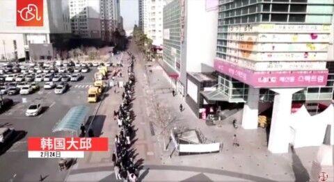 マスクの行列にならぶバ韓国・大邱市のヒトモドキども