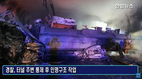 バ韓国・トンネル事故。有毒ガスによる二次被害に期待