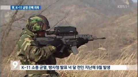 またまた中断されたバ韓国のK11複合小銃