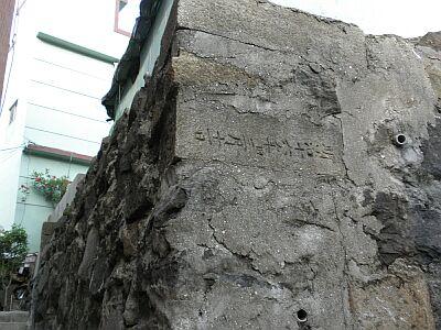 日本人の墓を建材の一部に使用する韓国塵