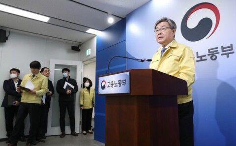 休業手当の9割を支援するバ韓国政府
