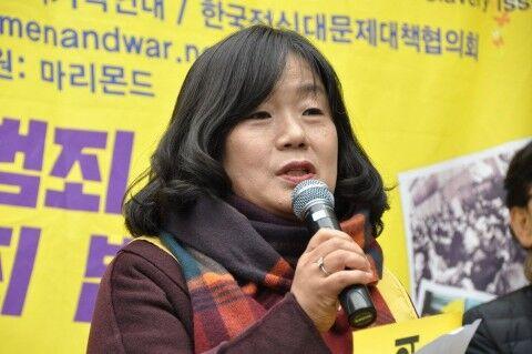 寄付金を私的に使っていたバ韓国尹美香(ユン・ミヒャン)