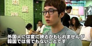 バ韓国の常識は人類にとっての非常識