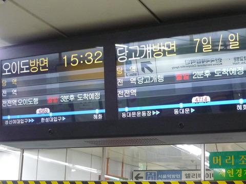 事故、事件だらけの韓国地下鉄