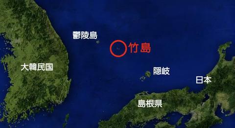 竹島は日本固有の領土に決まってます