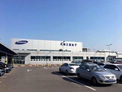 バ韓国サムスンが中国のスマホ工場を閉鎖か