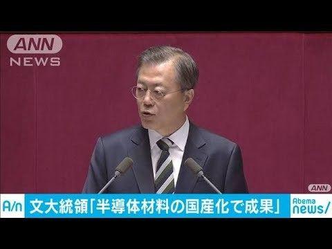 バ韓国経済を破壊し続ける文大統領