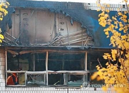 バ韓国・ソウルの住宅施設で火災!7匹死亡