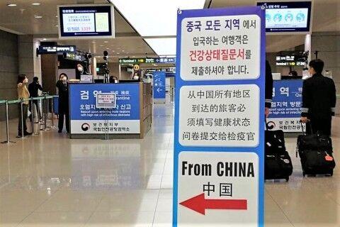 バ韓国塵は朝鮮半島から一歩も出るな!