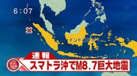 インドネシア地震でバ韓国塵も死亡