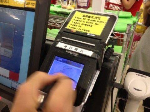 バ韓国の家計負債、過去最大規模に