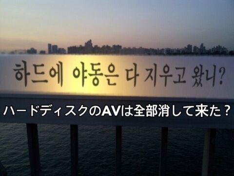 自殺大国のバ韓国。頼むからもっとタヒんでくれ!