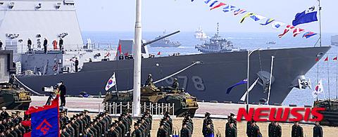 民間と海軍が利用する複合型の港