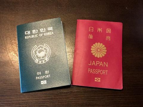 緑のパスポートを持って参加する在日バ韓国塵