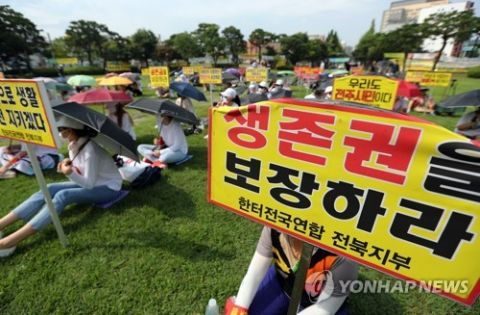 バ韓国ならではの売春婦集会