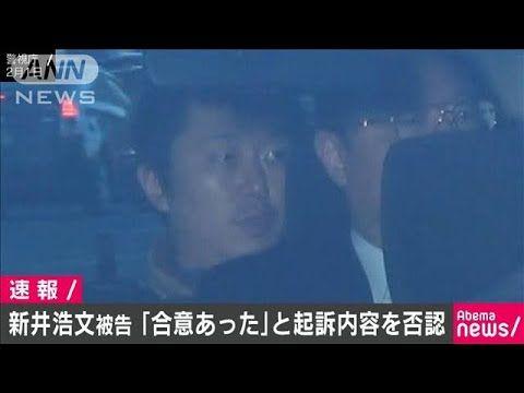 バ韓国籍の元俳優、レイプを否認