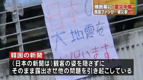 この罪は日本の在日屑チョンを全員殺しても足りません