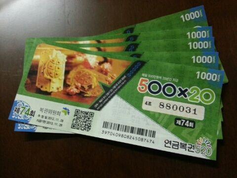 バ韓国で宝くじの売り上げが急増中