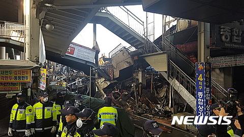 バ韓国・西門市場で大規模火災発生