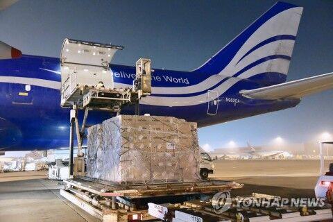 バ韓国からアメリカに輸送される医療廃棄物