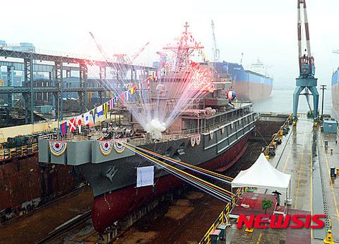 バ韓国の救難艦「光陽」の進水式