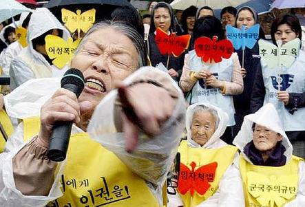 嘘まみれのバ韓国の自称慰安婦