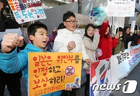 反日デモに参加して恍惚の表情を浮かべるバ韓国の小学生