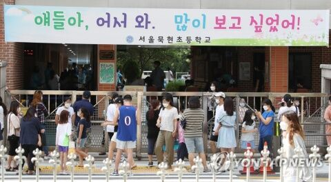 バ韓国の学校で行われた集団検査