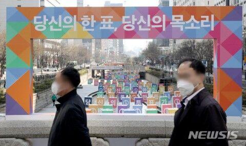 悪趣味な色使いはバ韓国塵ならではwww