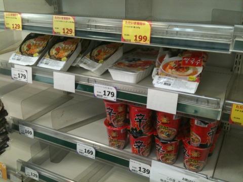ネズミすら近寄らないバ韓国製の即席麺