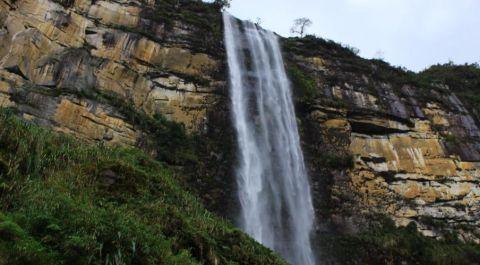 南米ペルーのゴクタ滝