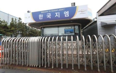 閉鎖されたバ韓国のGM工場