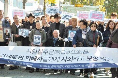 バ韓国の自称徴用工どもはただの犯罪者