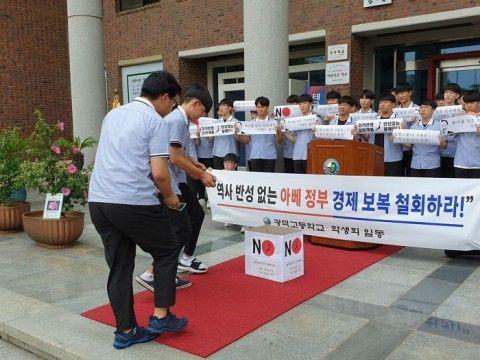 安いものを捨てて不買運動アピールするバ韓国のキチガイ