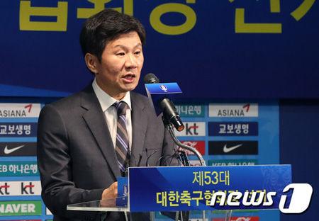 バ韓国サッカー協会・会長のチョン・モンギュ
