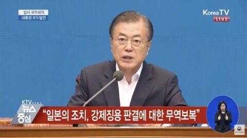 キチガイだらけのバ韓国に相応しい文大統領