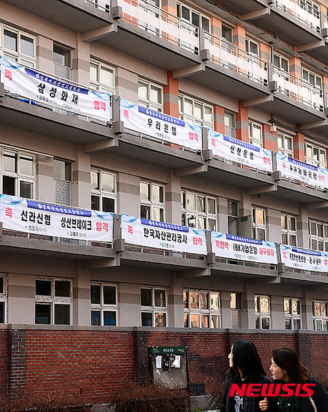 大学ではなく就職が決まった生徒を称えるバ韓国の高校