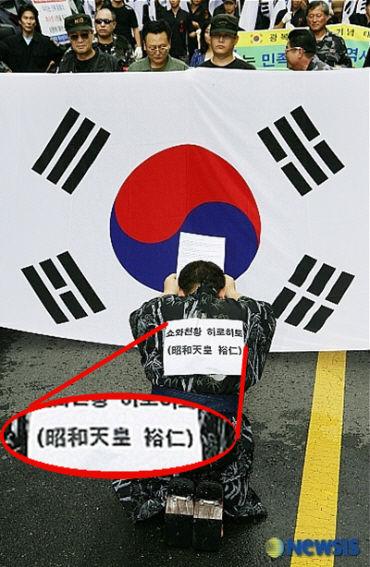 韓国による皇室の侮辱だけは許せません