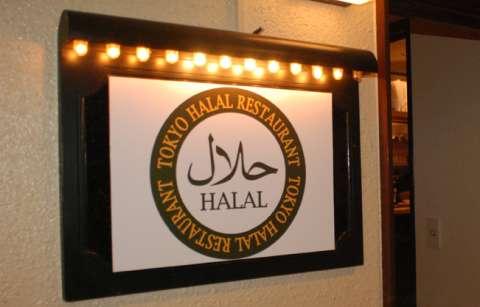 バ韓国塵にハラール認証レストランの運営は不可能